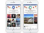 Facebook、思い出を振り返る新しい機能を追加