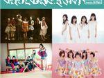 東京女子流やBiSが参戦! 札幌発のアイドルフェス第2弾出演者を発表