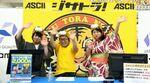 神速の感動に涙…最強Core i9自作に挑んだジサトラin福島!【デジデジ90】