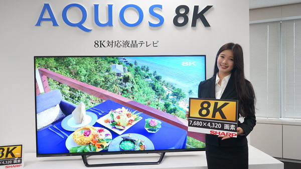 「AQUOS 8K LC-70X500」