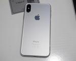 新iPhoneこうなる?