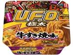 ガッツリ系牛すき焼味U.F.O.