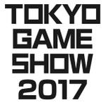 東京ゲームショウ2017開幕 モンハンワールド、北斗が如く、真・三國無双8に注目せよ