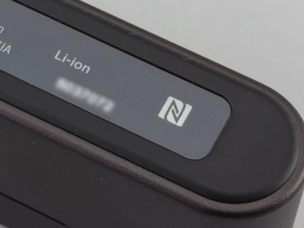収納ケースの裏側。NFCのマークはここにある