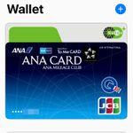 iPhone X/8で始めるApple Pay 結局どのカードが使える?
