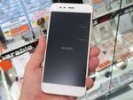 デュアルカメラを備えた最強Android Oneスマホ「Mi A1」がシャオミから!
