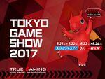 MSI、東京ゲームショウで最新ゲーミング機器展示へ