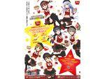 「アイドルマスター ミリオンライブ!」×「すき家」タイアップキャンペーン
