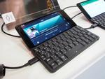 まさによみがえったPSION! QWERTYキーボード搭載Android「Gemini PDA」に惚れた