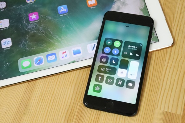 機能 iphone 便利