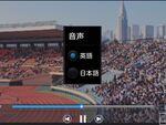 nasneにも接続可能、「MOVERIO BT-300」でTV・DVDなどが楽しめる充実の専用アプリ
