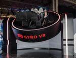 Gが違う!SF的なVR飛行体験を360度回転する「GYRO VR」がヤバすぎる