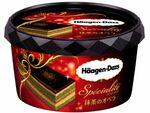 ハーゲンダッツ、金粉きらめく抹茶アイス