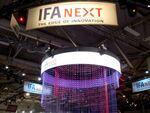 IFA Nextにフレンチテック出展 商品バーコードでごみを分別できるEugène