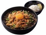 すた丼×ラーメン 総重量1.2kgの限定メニュー