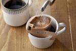 ダイドー、カフェインレスコーヒー通販限定で発売
