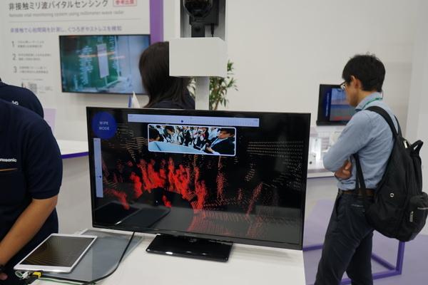 周囲のモノや人の距離を3次元的に計測できる「3D LiDAR