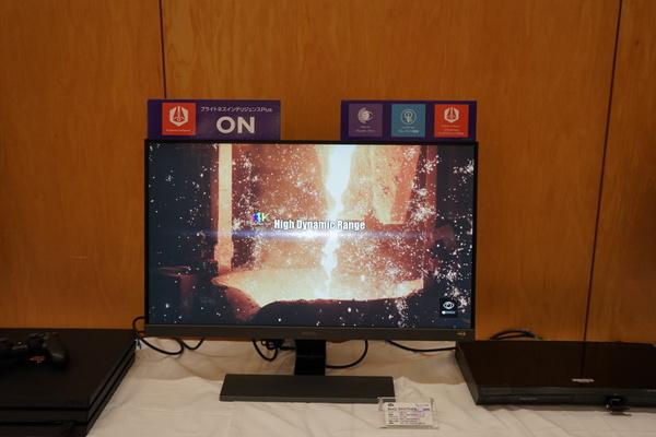 参考出展では、HDR10をサポートした27型フルHD液晶ディスプレイの「EW277HDR」も展示