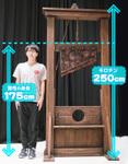 AbemaTV 100kgのギロチンプレゼント 声優・榊原ゆいさんによるお渡し会も