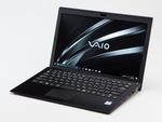 VAIOが約2年ぶり進化、新VAIO Pro PGはLTE対応で「常につながる」