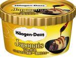 ハーゲンダッツ、和スイーツ「ジャポネ<バニラ&きなこ黒蜜>~濃厚仕立て~」