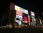 No Maps 2017開催! 札幌に最新技術や注目の映画が多数集結