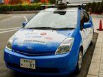 札幌中心部を走る自動運転車がお目見え!