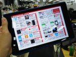 2万円切りで買えるWUXGA解像度タブレット「Fire HD 10」はコスパ最高のおうち専用機だ!