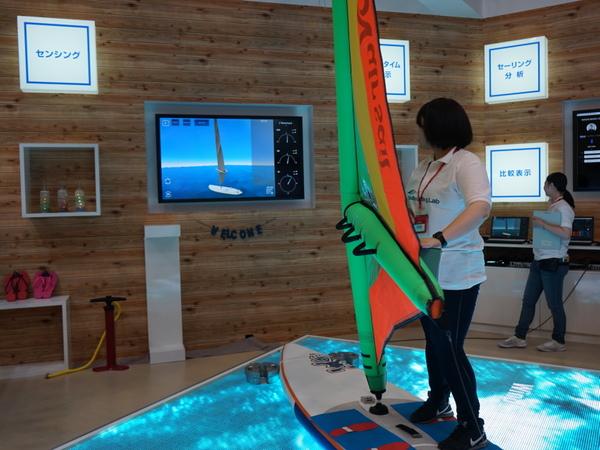 ブースにウィンドサーフィンの機材が設置されていた。前方にモニターを見ながら仮想的に操作できる