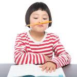 いつも3日坊主な「英語の勉強」を継続させる方法