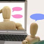 最近人気のオンライン英会話って効果はアル? ナイ?