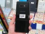 お値段13.5万円! スナドラ版「Galaxy Note8」に256GBモデル