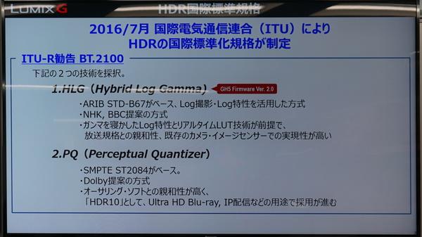 HDRは2種類の方式がある