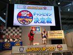 今年最速のミニ四駆は? ジャパンカップ2017チャンピオン戦レポ