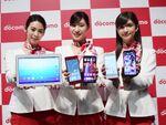 【ドコモ冬スマホ】Xperia XZ1にGalaxy Note 8、2画面スマホも!