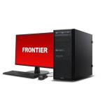 FRONTIER、第8世代Coreプロセッサー搭載のゲーミングPCを発売