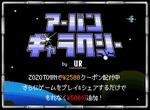 ZOZOTOWNで「¥500ゲット!」