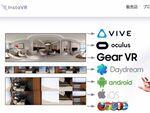 InstaVR、スタンドアロンVRヘッドセット「Oculus Go」に対応