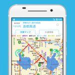 渋滞情報を素早くチェックできるマップアプリ―注目のiPhoneアプリ3選
