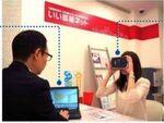 動画と静止画で360度見回せるVR内見 試験導入