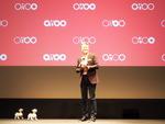 ソニー犬型ロボット「aibo」発表
