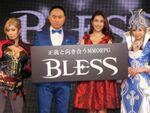 RGさんあるある熱唱! 橋本 マナミさんが理想の男性を選ぶ!? MMORPG「BLESS」スペシャルイベント