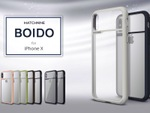 ハイブリッド構造のiPhone Xケース