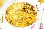 ピザーラ 蟹入りのクォーターピザ