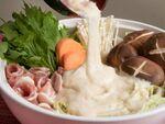 九州産のオーガニック食材使用の鍋セット 「フルーツ地鶏鍋」「ダイジョとろろ鍋」