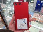 真っ赤な「Xperia XZ Premium」の海外SIMフリー版が初登場!
