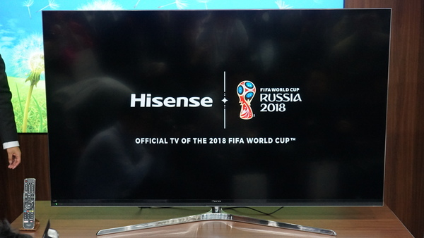 「World Cup Official TV」