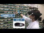 藤沢市でHoloLensを使った薬剤師業務支援の実証実験