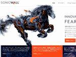 ソニックウォール、新セキュリティー製品とOSを日本国内で提供