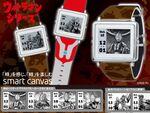バンダイから歴代ウルトラマンが表示されるグラフィック腕時計が登場